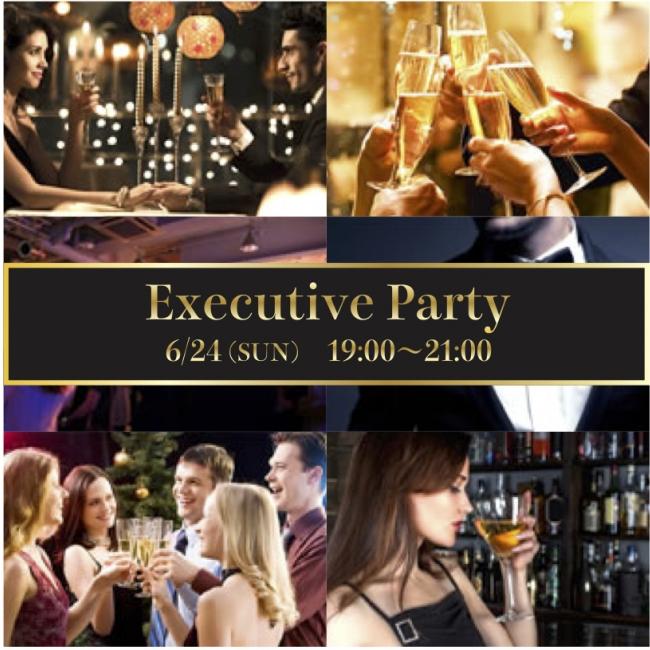 Executive Party0624