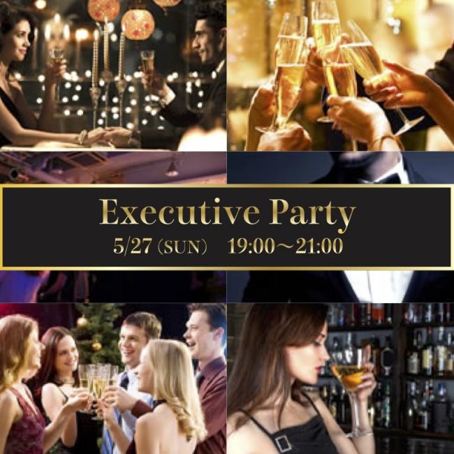 Executive Party_バナー527